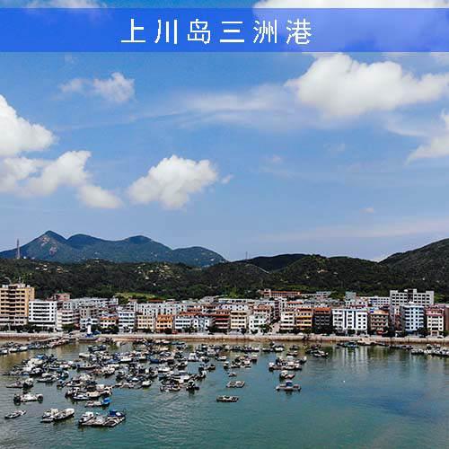 上川岛三洲港-川岛VR全景地图