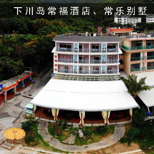下川岛常福酒店、常乐别墅全景看房-欢迎您